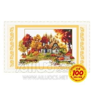 Ngôi nhà mùa thu